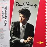 Paul Young / No Parlez (LP)