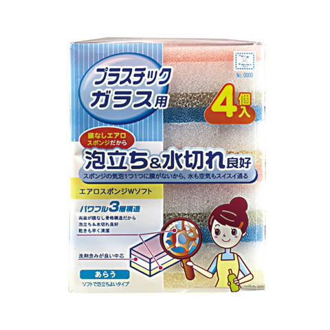Губки кухонные Kokubo трехслойные для стекол и керамики 4 шт