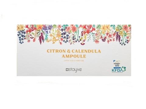 Stayve Citron&Calendula Ampoule Сыворотка Цитрон и Календула для проблемной кожи  (1 упак. 10 ампул по8 мл)