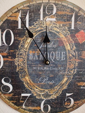 Часы настенные «Baroque» Time Keeper