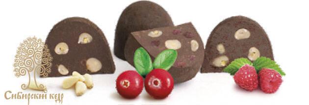 Конфеты Кедровый трюфель ассорти из тёмного шоколада Сибирский Кедр 120 г