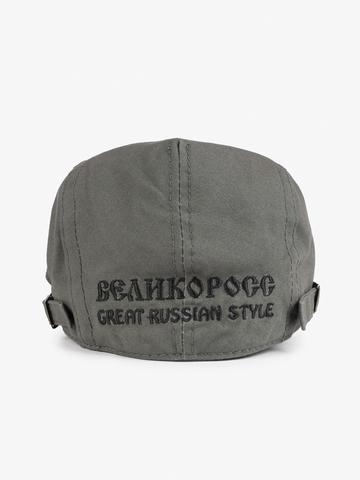 Кепка Ростовская тёмно-серая «Идеальный шторм»