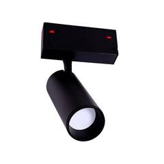 Магнитный трековый светильник RL-TL001 GU10 (220V)