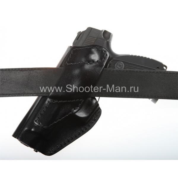 Кобура для пистолета Ярыгина модификации 2011 г, поясная модель № 17 Стич Профи фото 1