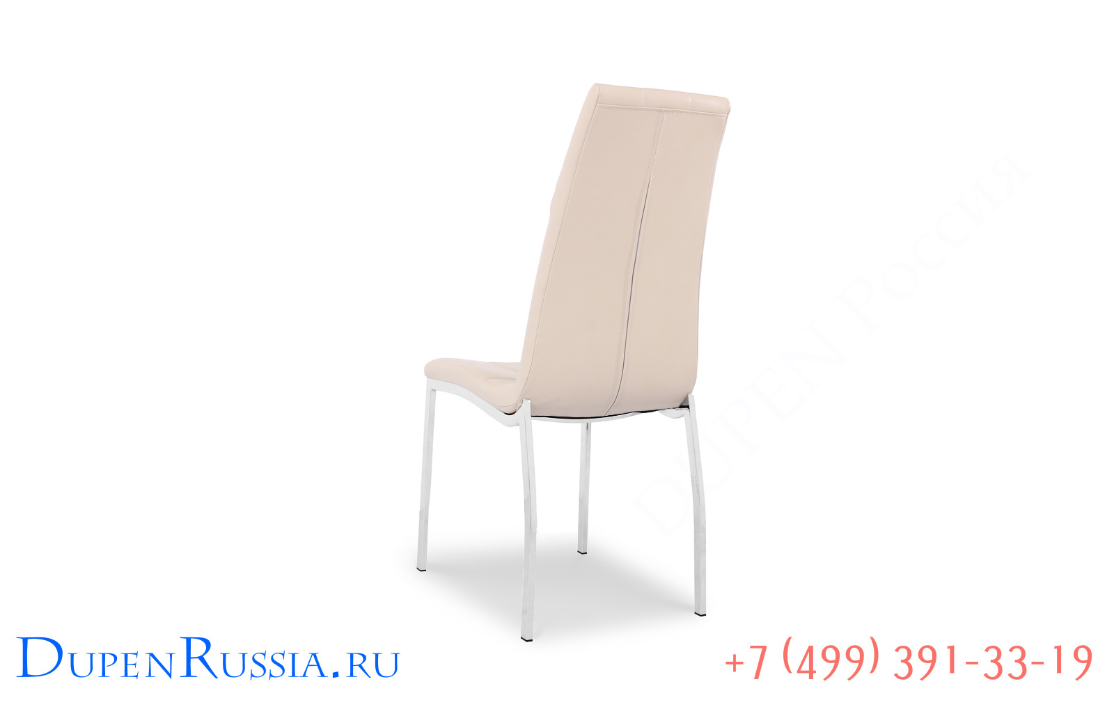 Стул ESF365 бежевый