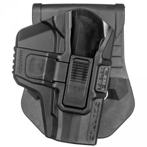 Кобура Fab Defense M24 с кнопкой для Макарова