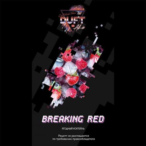 Табак Duft All-In Breaking Red (Олл-Ин Ягодный Коктейль) 100г