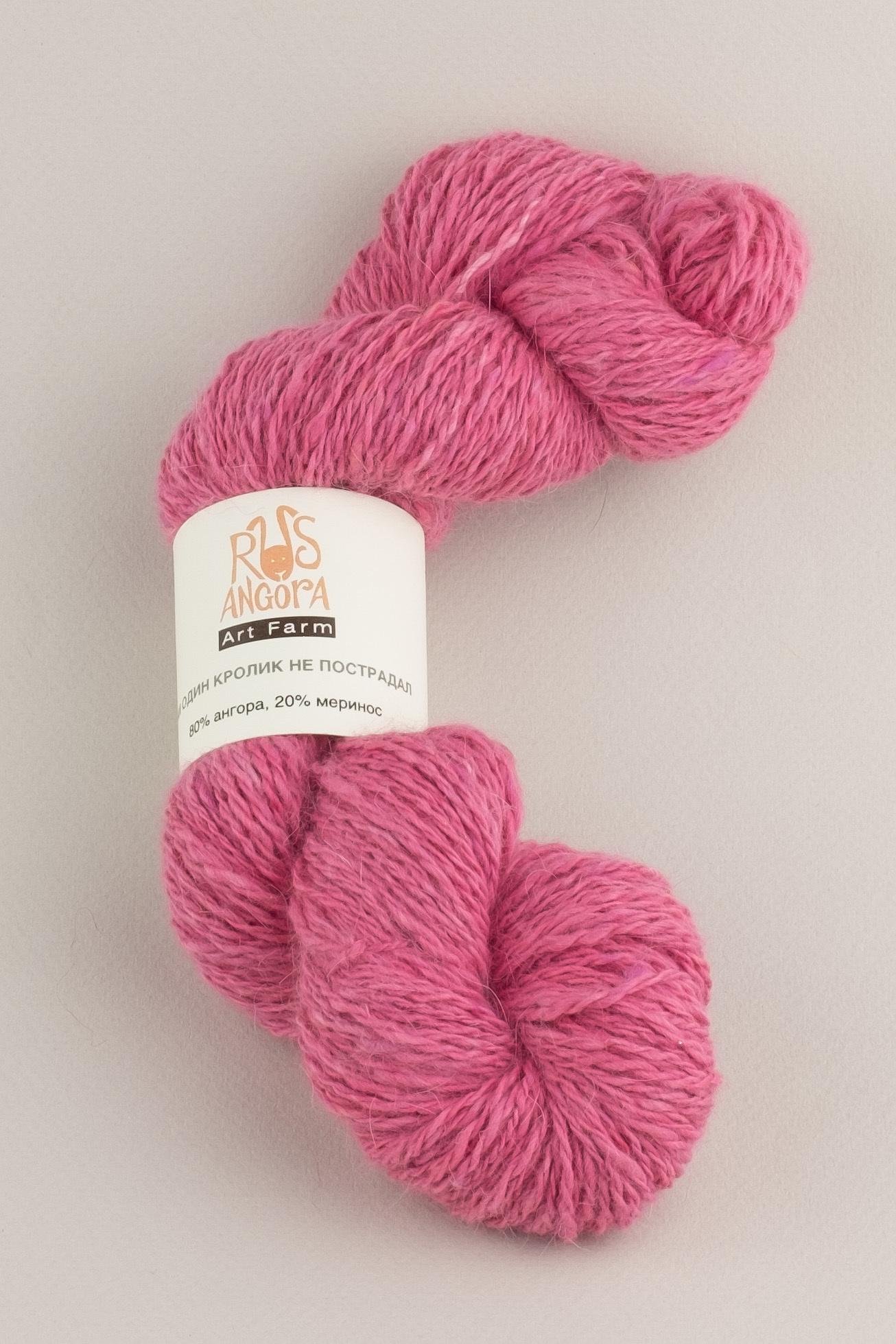 Пряжа из 100% ангоры ручной работы малиновая розовая