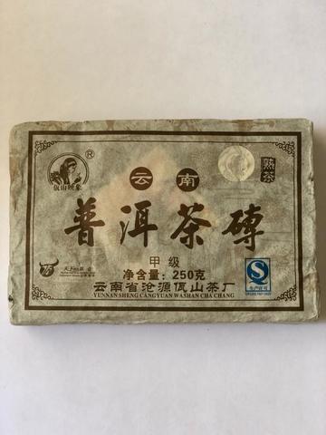 Шу пуэр Кунминг, 250 гр., 2015 г.