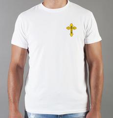 Футболка с принтом Крест, Бог есть Любовь, Христианство, Православие, Христианские символы, белая 0020