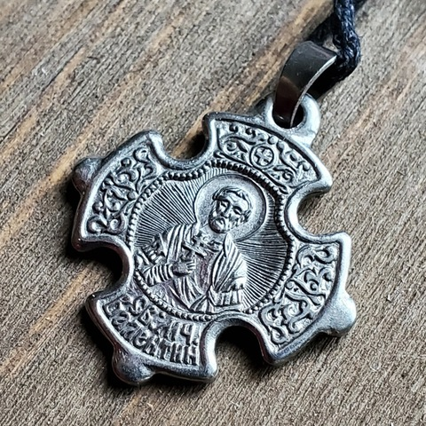 Нательная именная икона святой Валентин с Распятием посеребренная