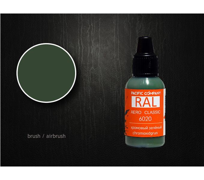Серия RAL RAL 6020 хромовый зелёный (chromoxidgrun) 6020.png