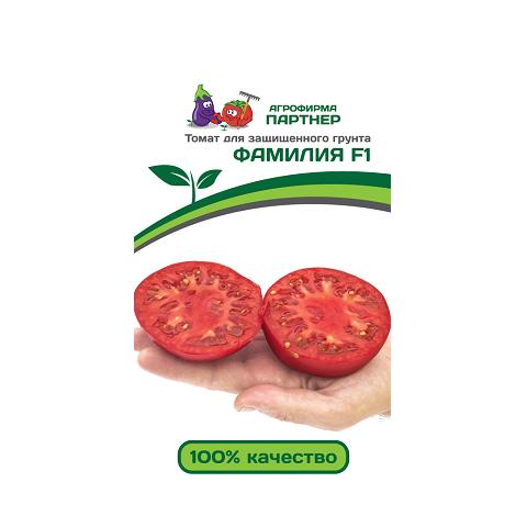 Фамилия F1 10шт 2-ной пак томат (Партнер)