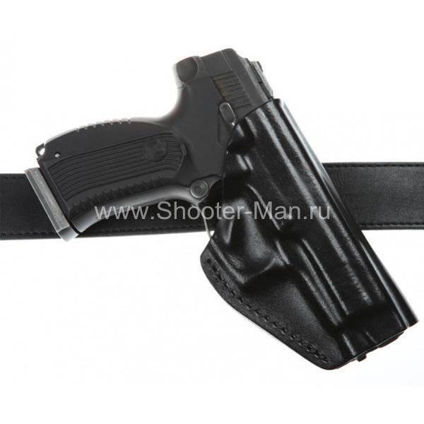 Кобура для пистолета Ярыгина модификации 2011 г, поясная модель № 17 Стич Профи фото 3