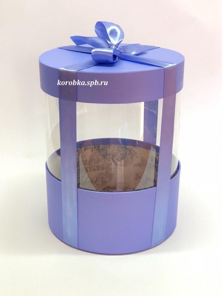 Коробка аквариум 22,5 см Цвет :Светло фиолетовый  . Розница 500 рублей .