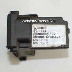 РФ Плата управления Webasto Air Top 2000 ST SG1574 1313447A 12V дизель 2