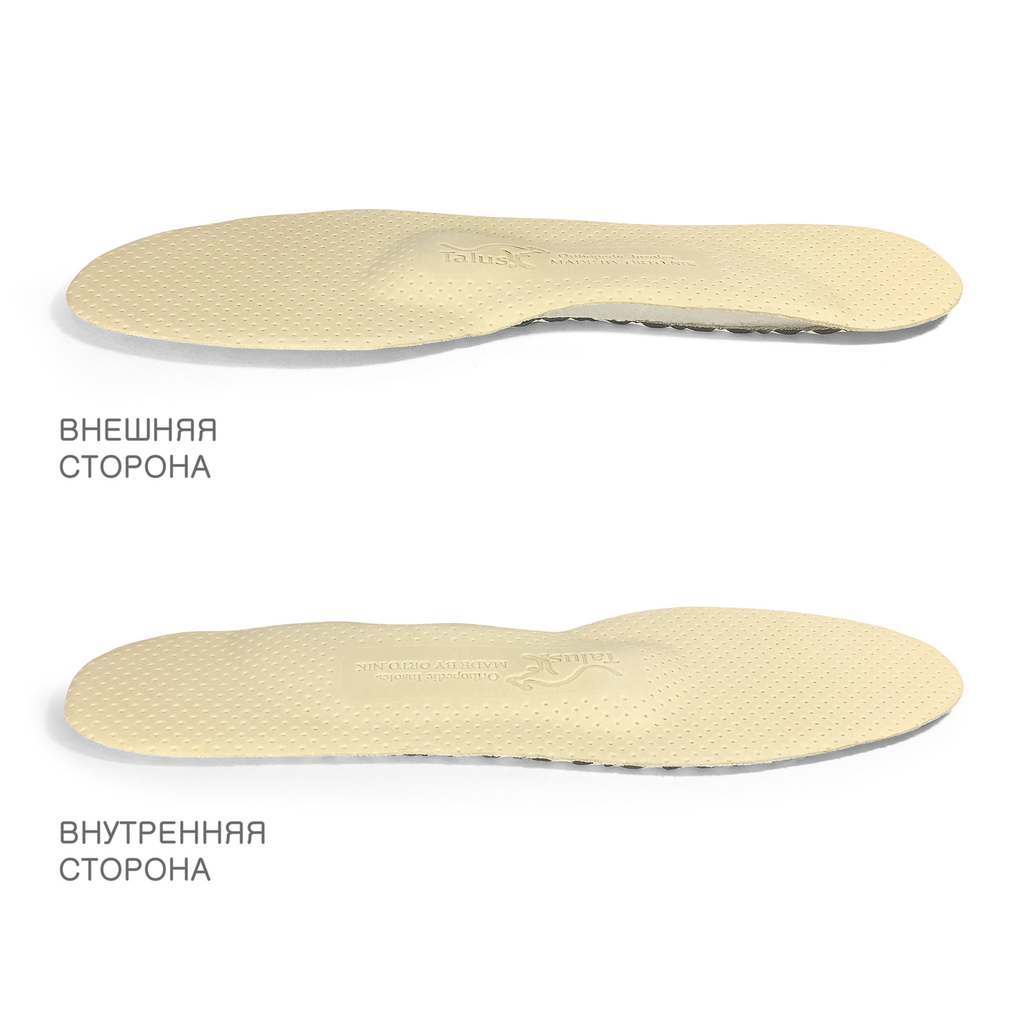 Мягкие орто стельки из натуральной кожи для классической и модельной обуви