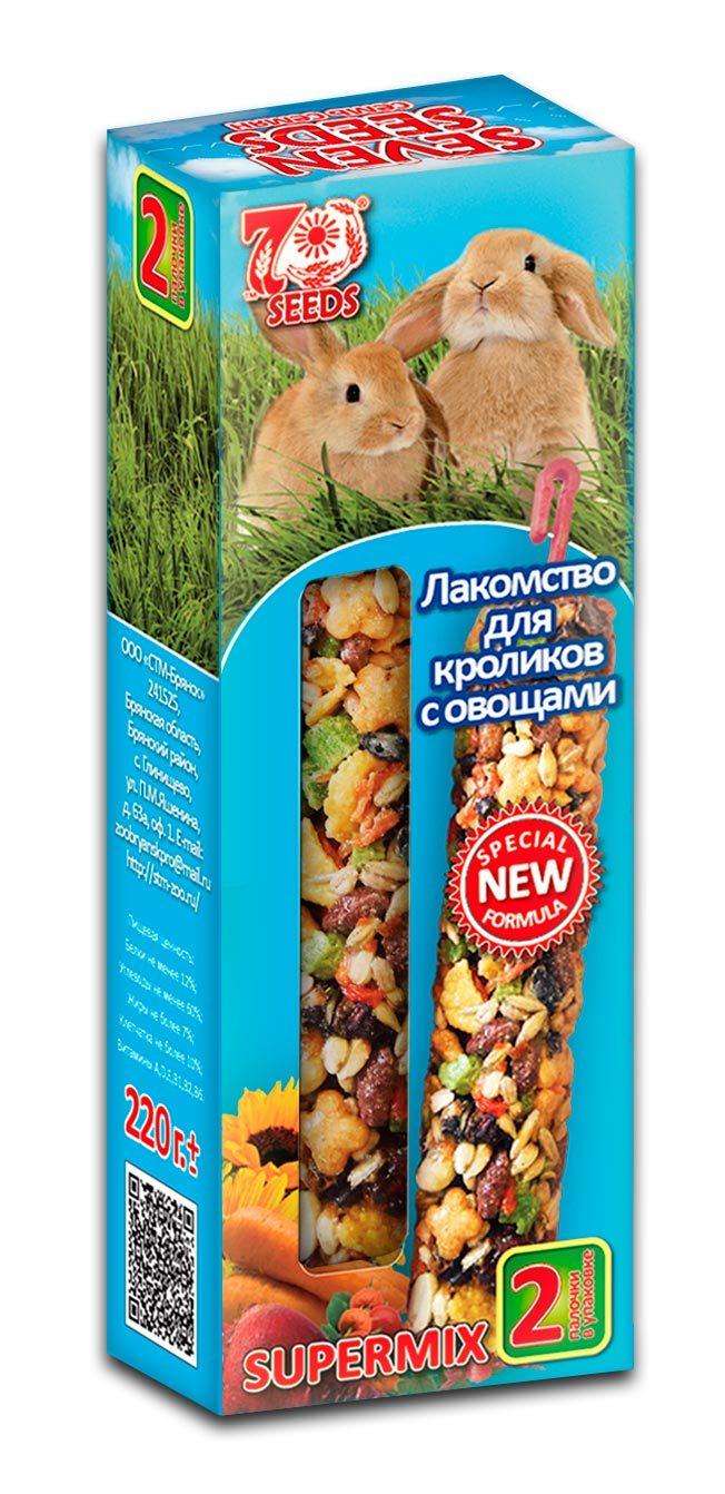 Лакомства Палочки для кроликов с овощами Seven Seeds Supermix krolik-ovoshi.jpg
