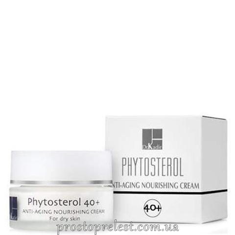 Dr.Kadir PHYTOSTEROL 40+ - Поживний крем на основі фітостероли для сухої шкіри