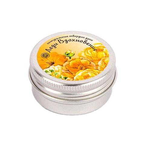 Духи твердые натуральные «Леди Вдохновение» с цитрусовым ароматом мандарина и бергамота