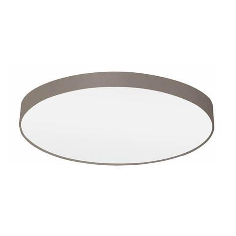 Потолочный светильник Eglo PASTERI 97621