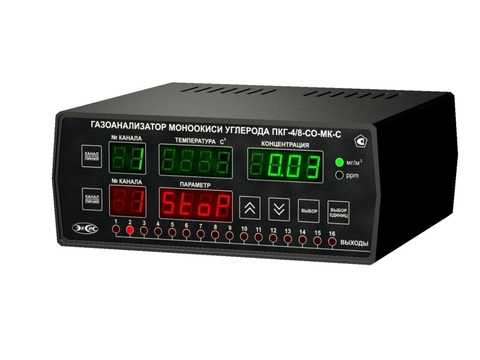Газоанализатор монооксида углерода ПКГ-4 /8-C-СО-8Р-8А
