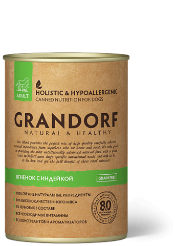 Grandorf консервы для взрослых собак, Ягненок с Индейкой.