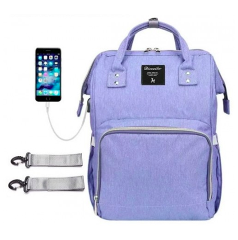 Mommy Bag. Сумка-рюкзак для мамы, голубой