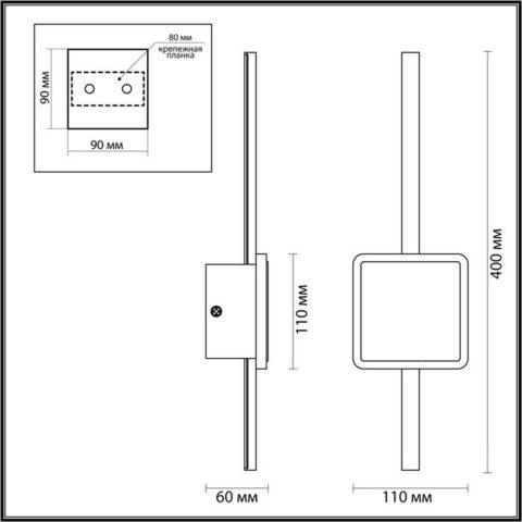 Настенный светодиодный светильник 4257/12WL серии STILO