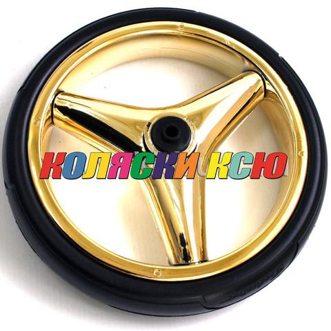Колесо для детской коляски №007100 не надув 10 дюймов (Adamex) (втулка на ось 8мм) Цвет: ЗОЛОТО