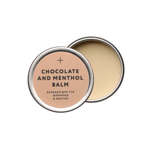 Бальзам для губ шоколад и ментол 10мл