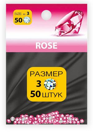 Стразы MILV MILV, стразы акриловые №3 SS3 Rose 50 шт (1 мм) strazy-milv-ss-3-rose.jpg
