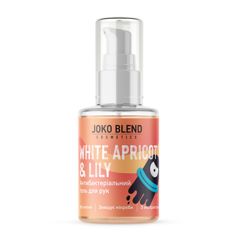 Антибактеріальний гель для рук White Apricot & Lily Joko Blend 30 мл (1)