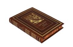 Книга знаний или 300 способов разбогатеть.