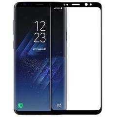 Защитное стекло Nillkin для Samsung Galaxy S9 - 3D CP+MAX