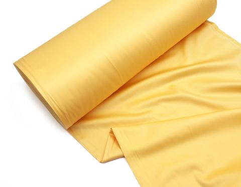 Солнечно-желтый(сатин класса люкс, Турция),240 см