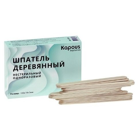 Kapous, Шпатель для депиляции, 100 шт (150*18*2 мм)