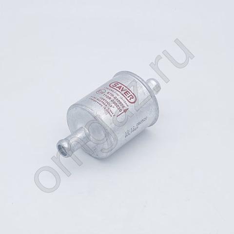 Фильтр испаренного газа SAVER 1 вход – 1 выход D12