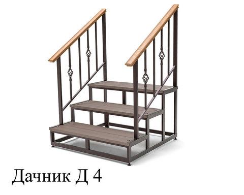 Приставные ступени «Дачник Д4» с перилами из дерева