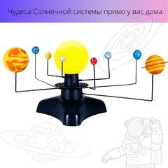 Демонстрационный материал Солнечная система 2 в 1 Learning Resources