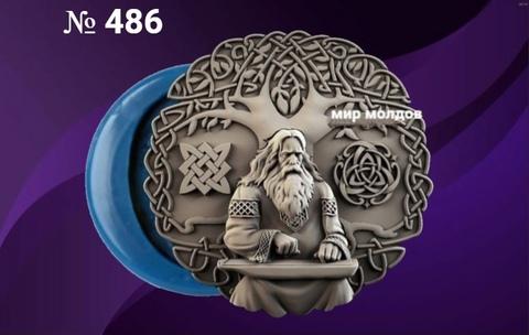Силиконовый мол № 486 медальон Гусляр