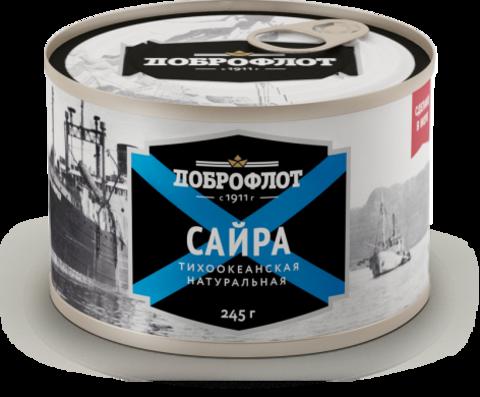 "Сайра ""Доброфлот"" натуральная ГОСТ 245г"
