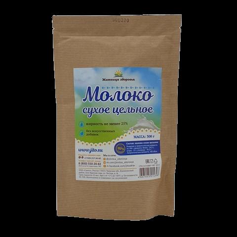 Молоко сухое цельное ЖИТНИЦА ЗДОРОВЬЯ, 300 гр