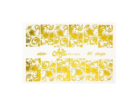 Фольга для дизайна ногтей цвет золото 30 купить за 120руб