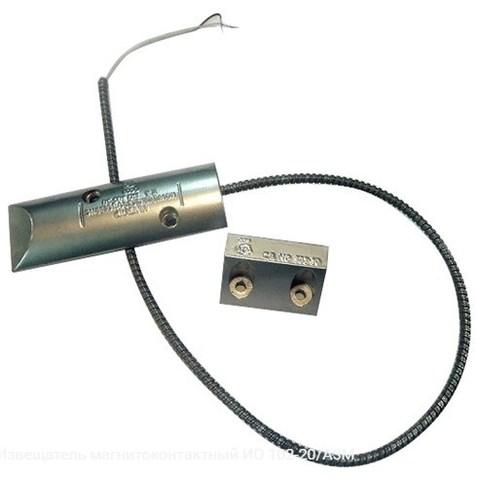 Извещатель магнитоконтактный ИО 102-20/А3M