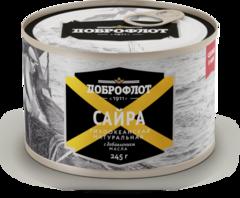 """Сайра """"Доброфлот"""" натуральная с добавлением масла 245г"""