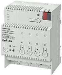 Siemens N567/12