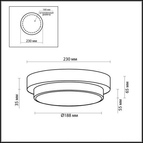 Настенно-потолочный светильник влагозащищённый 2746/1Cсерии HOLGER