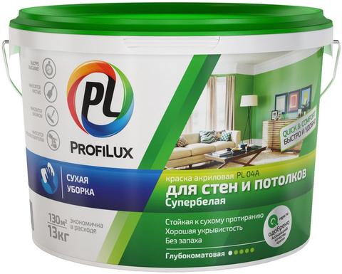 Profilux PL-04/Профилюкс PL- 04А ВД краска  акриловая ДЛЯ СТЕН И ПОТОЛКОВ