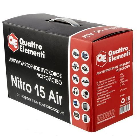 Пусковое устройство QUATTRO ELEMENTI Nitro 15 Air  (12В, 15000 мАч, 600 А,  Компрессор, US (790-335)